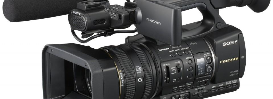 Sony HXR-NX5E - £3000